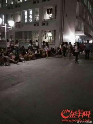 广东高校一宿舍楼甲醛超标 200多学生露宿校园
