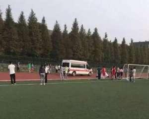 南京大学一大三男生跑千米体测时晕倒在地 不幸离世(图)