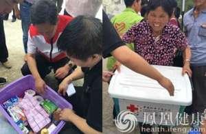 中国红基会3000个赈济家庭箱在湖北、安徽灾区发放