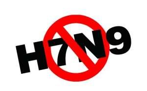感染H7N9禽流感患者信息遭泄露