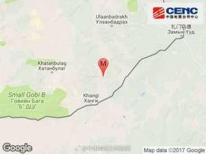 蒙古发生4.0级地震 震源深度11千米