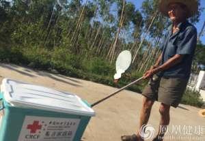 中国红基会紧急援助海南1000只赈济家庭箱