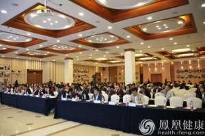 第二届国际智慧医疗创新论坛暨智创奖9月上海站启动参评
