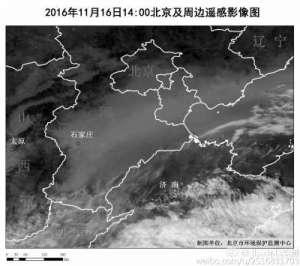 北京拉响今冬首个重污染橙色预警 雾霾持续3天