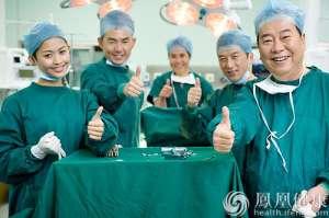 北京顺义区医疗救助上限增至20万元
