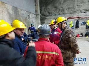 阿尔巴尼亚矿难 3名中国工人被困井下大使馆启动应急机制