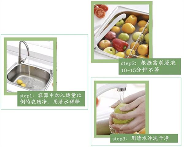 别再用传统方法洗菜了!滴几滴,泡一泡,农药残留全去掉!